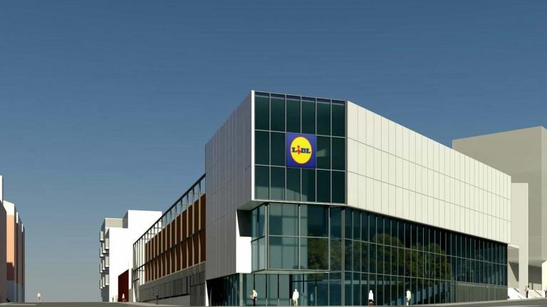 ACVB- Supermarket Alta de Lisboa Portugal